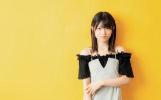 Murayama Yuri